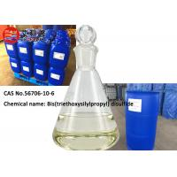 56706-10-6  Multifunctional Silane Coupling Agent Bis [ 3 - ( triethoxysilyl ) propyl ]- disulfide Manufactures