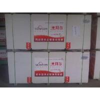 Buy cheap Baier High Quality Standard Gypsum Boards from wholesalers