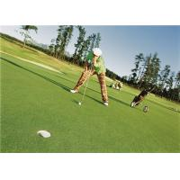 Curly High Density Artificial Grass For Golf Putting Green , Golf Fake Grass Manufactures