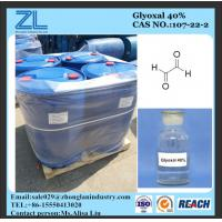 Formaldehyde ≤500 PPM,Glyoxal 40% for textile industry Manufactures