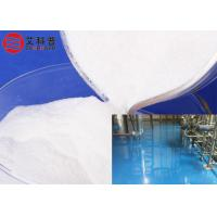 Good Heat Separation Silica Matting Agent In High - Grade Industrial Paint Manufactures
