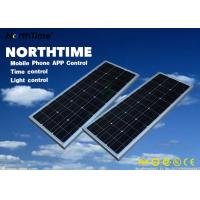 Automatic Smart Integrated Solar Street Light For Factories , Golf Courses Manufactures