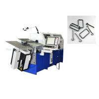 Computerized Forming Wire Bending Machine 10 Axes Low Carbon Wire 3.0 - 8.0mm Manufactures