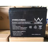 VRLA Type Gel Lead Acid Battery 75ah/80ah 12v Sealed Lead Acid Batteries Manufactures