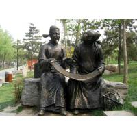 Chinese Life Size Ancient Poet Bronze Garden Sculptures OEM / ODM Welcome 150cm Manufactures