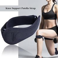 Reusable Sports Safety Products / Knee Support Patella Strap Gym Products Manufactures