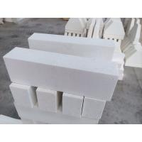 Buy cheap Bulk Density 3.5 - 3.9 G/Cm3 Refractory Fire Bricks Fused Cast Refractory Anchor from wholesalers