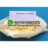 Trenbolone Acetate Steroid CAS 10161-34-9 Manufactures
