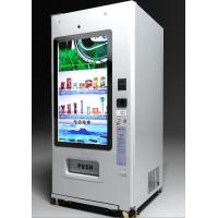 Safe Condom Intelligent Vending Machines With Compressor 55 Inch Touch Screen Manufactures