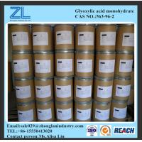 Glyoxylic acid monohydrate( in-stock) Manufactures