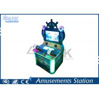 Buy cheap Funny Coin Operated Arcade Machines with High Definition Screen from wholesalers