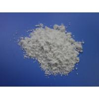 99.2% Purity Barium Salt Barium Carbonate Power CAS 513-77-9 25kg / Bag Packing Manufactures