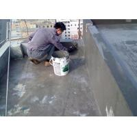 Construction Cement Sealer Waterproof Pointing Mortar For Building Foundation Manufactures