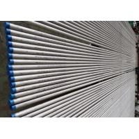 """Stainless Steel Seamless tube, ASTM B677 / B674 UNS N08904 / 904L /1.4539 / NPS: 1/8"""" to 8"""" B16.10 & B16.19 Manufactures"""