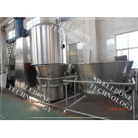 High Drying Rate Fluid Bed Dryer Low Temperature Working 0 . 25 - 5Ton Manufactures