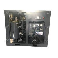 Buy cheap 30HP Direct Connection Screw Type Air Compressor Air cooling ISO9001 CE from wholesalers