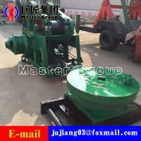 SPJ-600 mill water well drilling rig deep borehole drilling machine drill 600meters Manufactures
