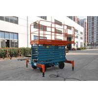 Buy cheap Adjustable Motorized Hydraulic Lift Platform , 300Kg Loading 10M Height from wholesalers