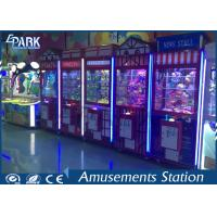 Quality Stuffed Animal Claw Machine / Crane Toy Vending Machine 220V for sale