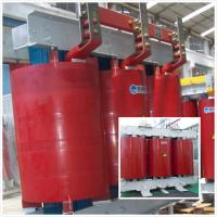 Dry Type Transformer , 11KV , Standard , Epoxy , Vacuum Cast, Good Performance Manufactures