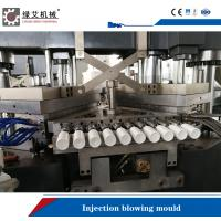 3cr13 Medical Plastic Injection Molding High Durability Excellent Performance Manufactures