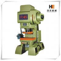 Quality Automation Lubrication System Punching Press Machine , Terminal Metal Press Die Punching Machine for sale