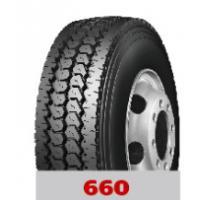 Quality 235/75R17.5,245/70R19.5,225/70R19.5,265/70R19.5,285/70R19.5radial truck tyre for sale