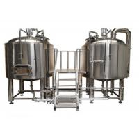 Sanitary Grade 2 Vessel Brewhouse Beer Brew House With CE Certification Manufactures