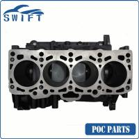 AHF Engine Block for VW Manufactures