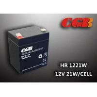 HR1221W UPS EPS Telecom AGM Sealed Deep Cycle Battery 12V 5AH Rechargeable Manufactures