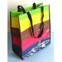 Colored Printed Customized Reusable Woven Square Bottom PP Shopping Carry Bag Manufactures