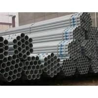 0.5m - 5.0m Width Plastic coated weld steel pipe for Welded Wire Mesh Fence Manufactures