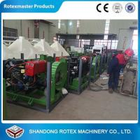 Diesel  Wood Branch Disc Wood Chipper Shredding Machine to Make Chips Manufactures
