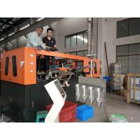 Pharmaceutical Pet Bottle Blowing Machine With High Pressure Lock The Mold Manufactures