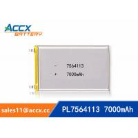 3.7V 7000mAh lithium polymer battery 7564113 pl7564113 for power bank, led light Manufactures