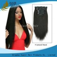 Buy cheap Wholesale High Quality Raw Hair Edit Double Hair Hyperbolic Hair Curly Hair Extensions from wholesalers