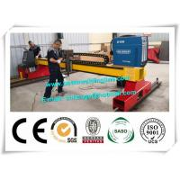 Buy cheap Precision Table Type Portable CNC Plasma Cutting Machine For Plate , Low Noise from wholesalers
