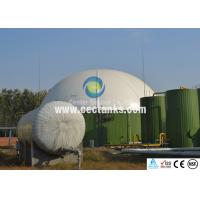 Waste Water Storage Tanks for Biogas Plant, Waste Water Treatment Plant Manufactures