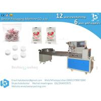 High speed korea compressed facial mask filling packing machine,Stainless steel packing machine Manufactures