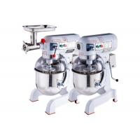 30L Heavy Duty Egg Beater And Dough Kneader With Meat Mincer Optional Food Process Machine Manufactures