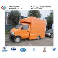 Quality hot sale jinbei food truck, Chinese brand mobile food truck for snacks, vending for sale