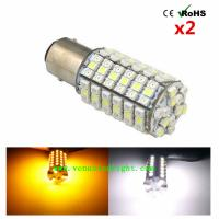 s25 120 SMD LED Switch Back Dual colors 80pcs Amber 40pcs White LED Manufactures