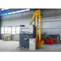 Buy cheap 150 - 200 Kg/H Scrap Metal Recycling Equipment Electrostatic Separating Machine from wholesalers