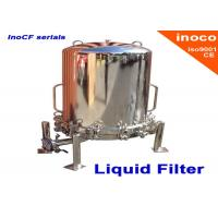 BOCIN Horizontal / Vertical Industrial Cartridge Oil Filter For Petrochemical Filtration Manufactures