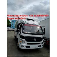 FOTON AUMARKRHD 5tons refrigerated truck with CARRIER reefer for sale, factory sale best price FOTON CARRIER Van truck Manufactures