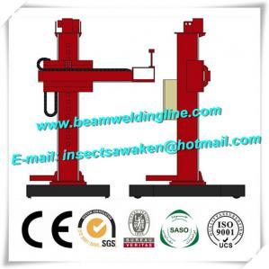 Column Boom Welding Manipulator , Weld Head Manipulator And Rotator Manufactures