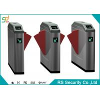 Inheigh-end Residential Automatic Turnstile Driveway Gates ID Card Flap Gate Manufactures