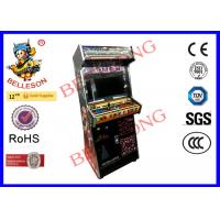 PANDORA 4S in 1 game Upright Arcade Machine with trackball coin function 1 Year Warranty Manufactures