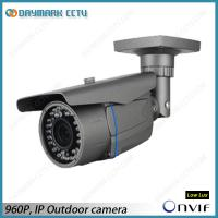 960P IR Bullet P2P Network Camera with Motion Detection Manufactures