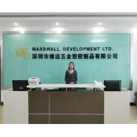Maxswall development ltd